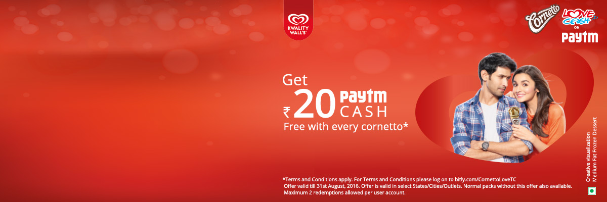 paytm cornetto offer